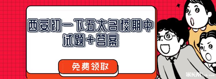 未命名_自定义px_2019.04.11.png