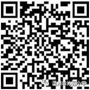 微信图片_20190416102511.jpg