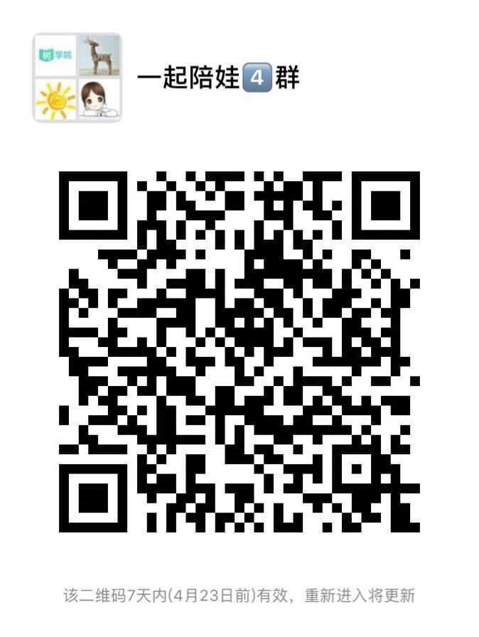 3CC502FB-9F63-4471-B86A-A0F0BEF27B18.jpg