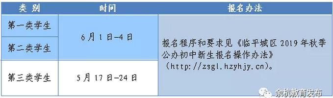 QQ浏览器截图20190418093903.png