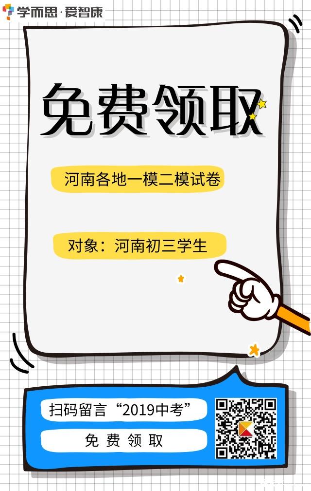 默认标题_手机海报_2019.04.23.jpg