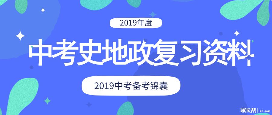 默认标题_公众号封面首图_2019.04.25.png