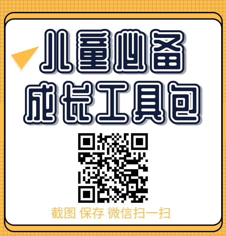 帖子使用_01.png