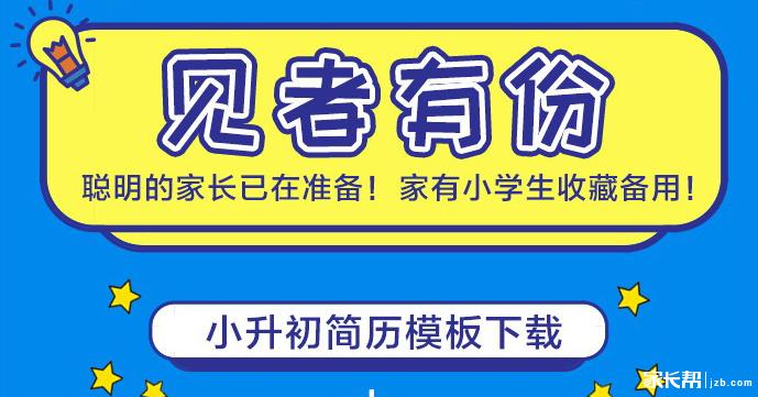 简历封面头图.png