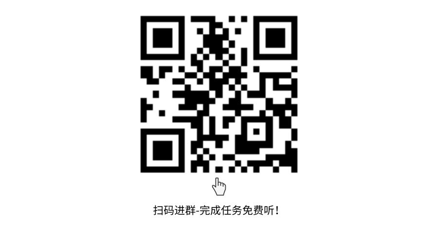 默认标题_横版二维码_2019.05.06.png