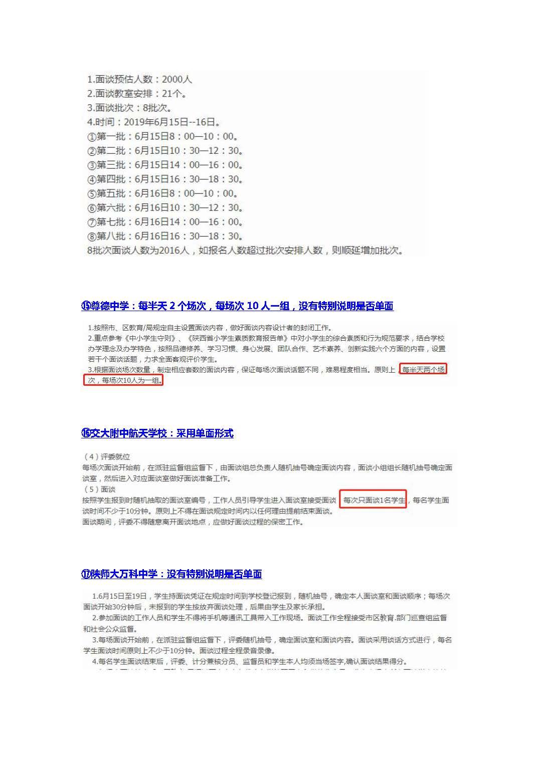 文字文稿1_页面_5.jpg