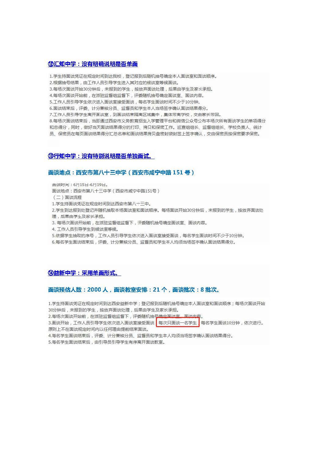 文字文稿1_页面_4.jpg