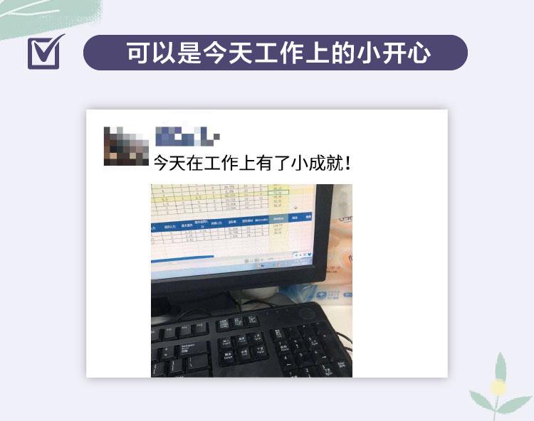 详情页_04.jpg