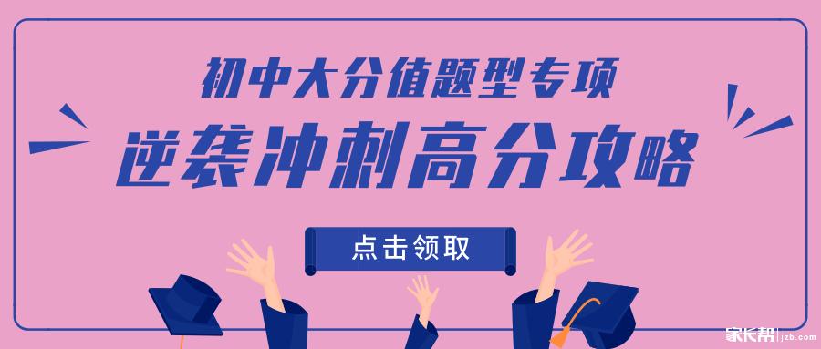 默认标题_公众号封面首图_2019.05.13.png