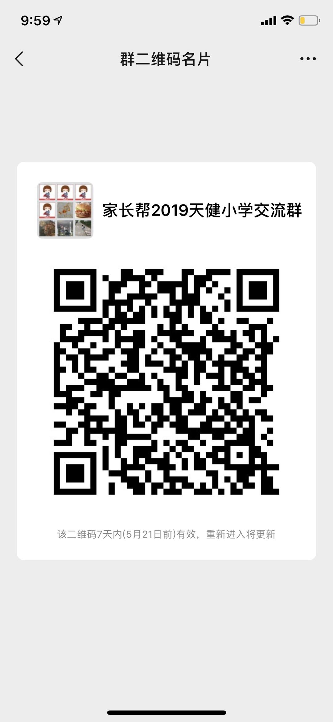 3CD56F6C-1B24-487B-8AA7-ABE172ABFD02.jpg