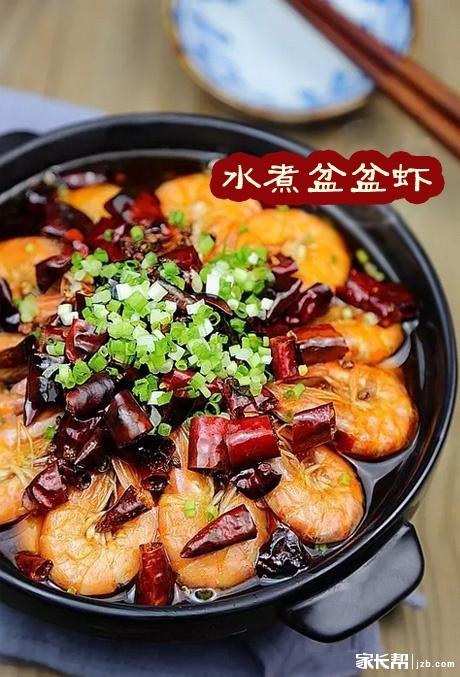 2345_image_file_copy_1_看图王.jpg