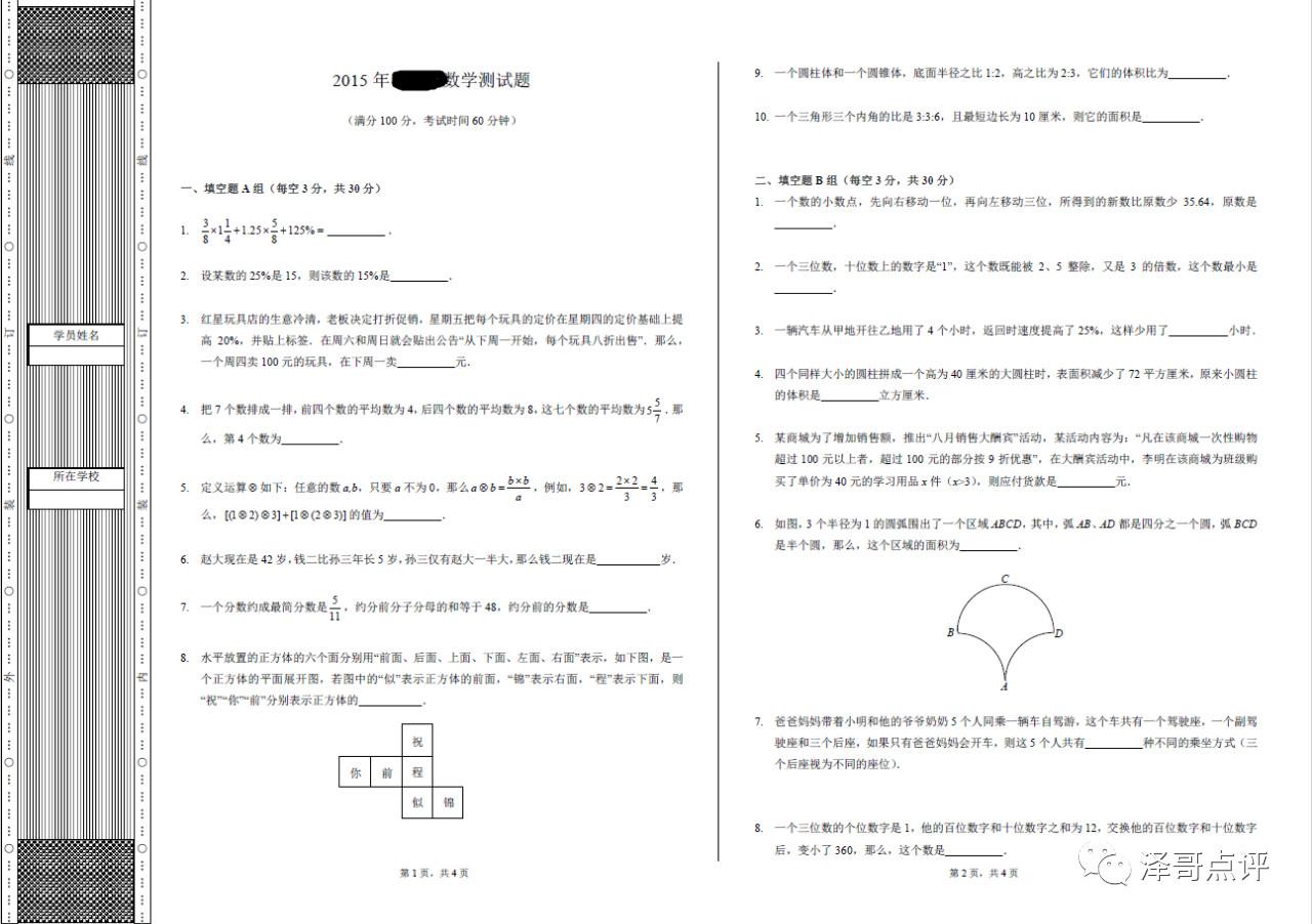 清华2.jpg