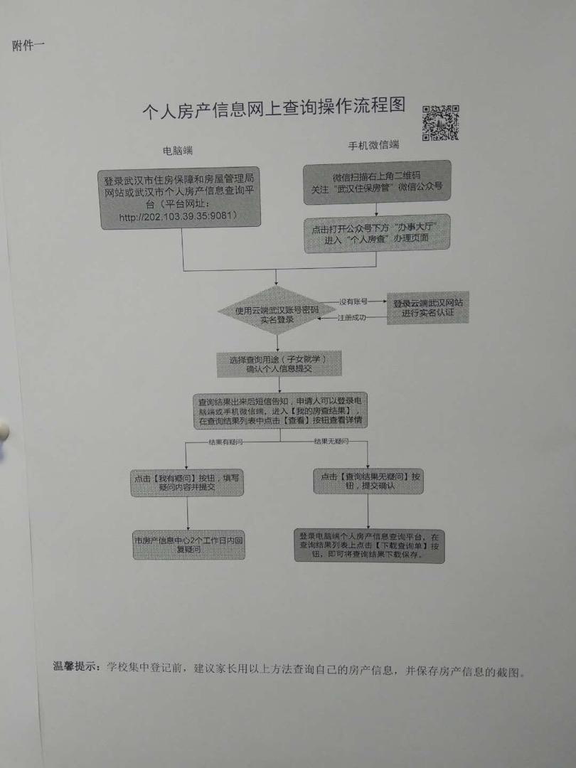 5DD4300E-4942-410B-8F1A-CA2AE428FC3B.jpg