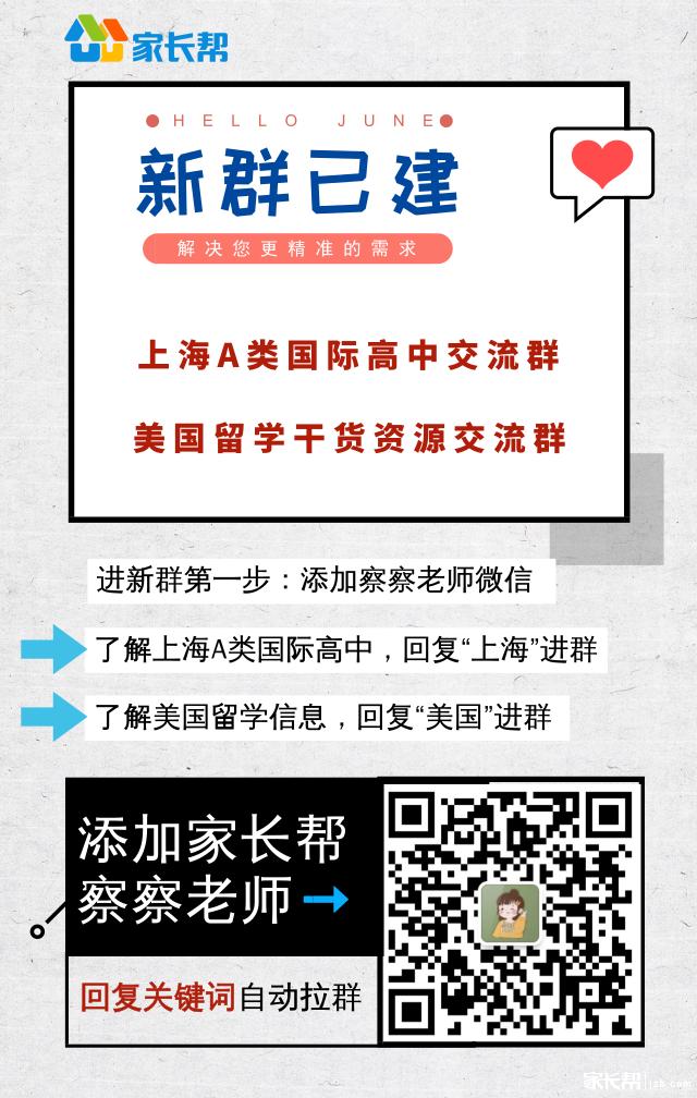 默认标题_手机海报_2019.06.03.png