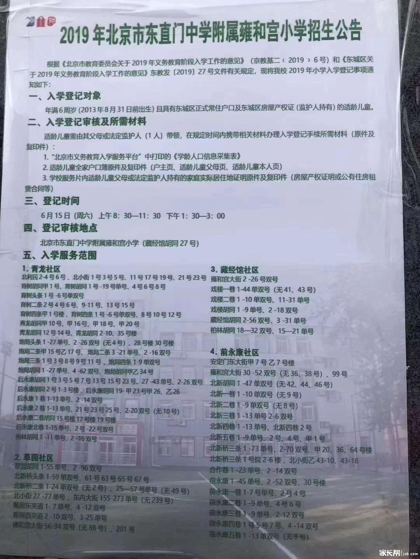 急聘专业采耳师   北京东城东直门保健按摩  北京58同城