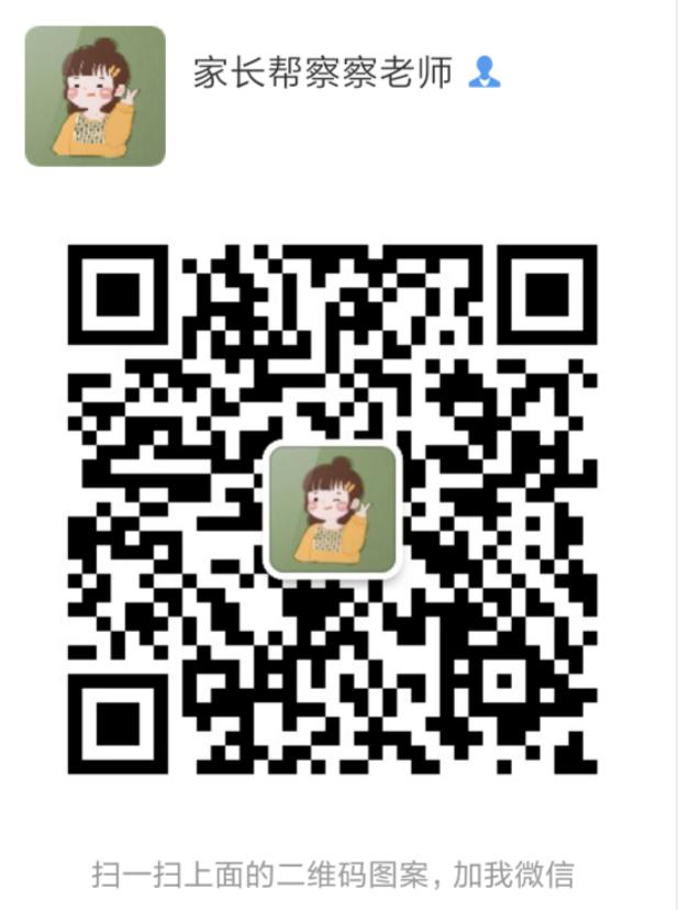 微信图片_20190318144125.png