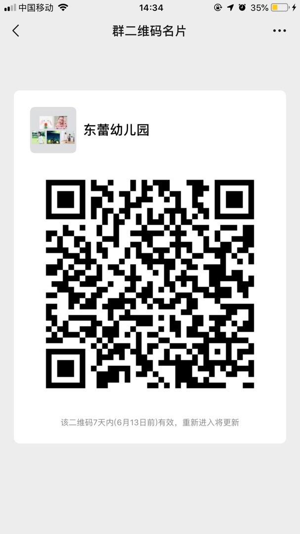 5698EEC4-649D-41FD-BA72-FC1704E7366D.jpg