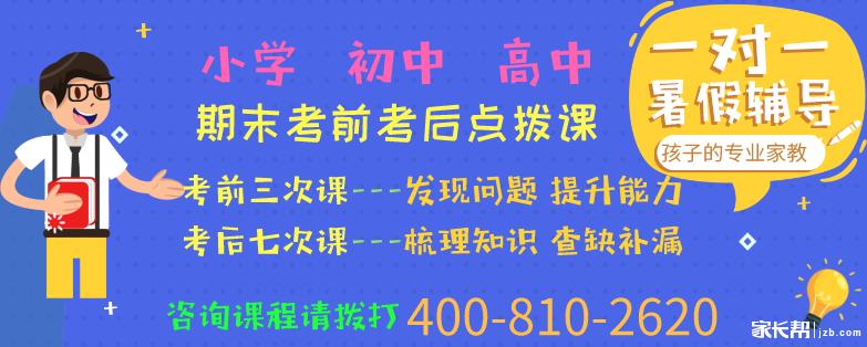 北京初三英语期末试卷