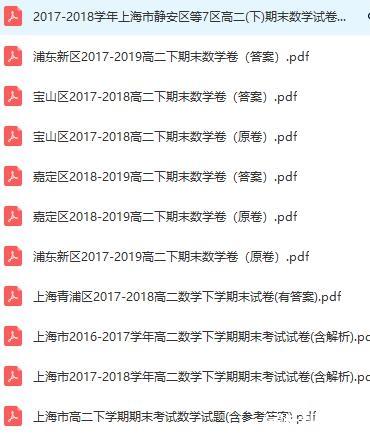 QQ浏览器截图20190618175527.jpg