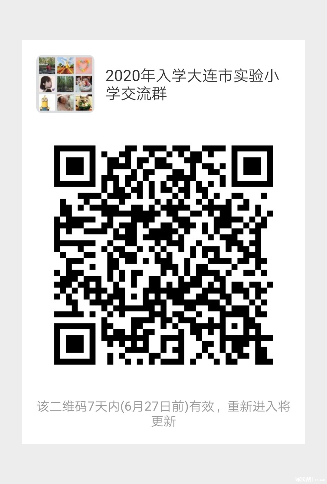 微信图片_20190620110204.jpg