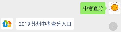 QQ截图20190628112048.png