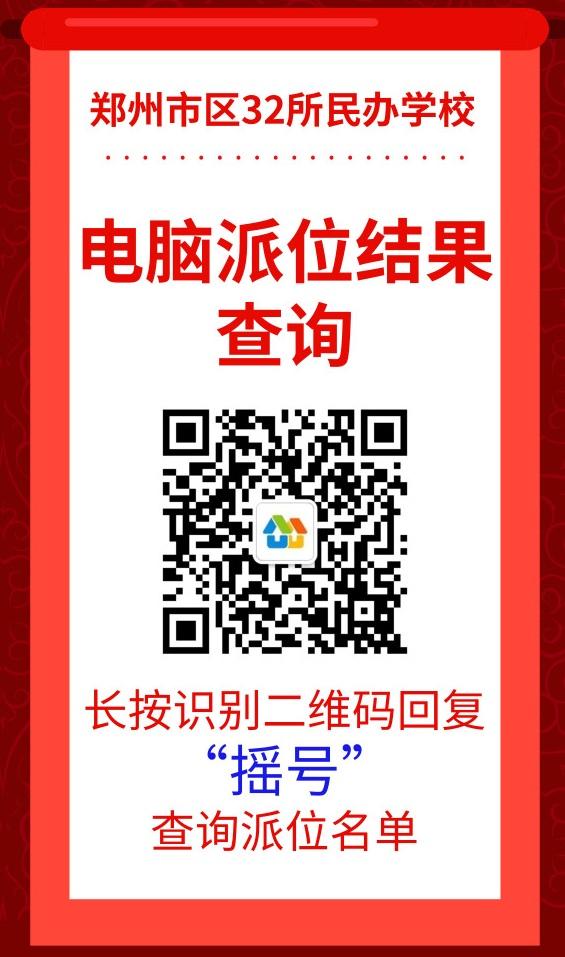 默认标题_手机海报_2019.06.28 (2).jpg