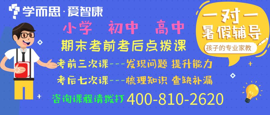 北京丰台高二期末英语