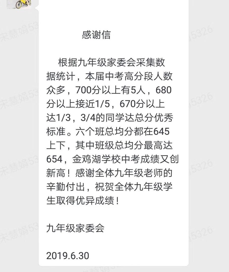 C3F84E68-D491-4023-93DC-6F2294F7C39A.jpg