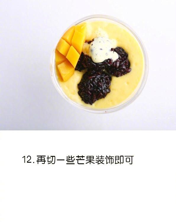 2345_image_file_copy_18.jpg