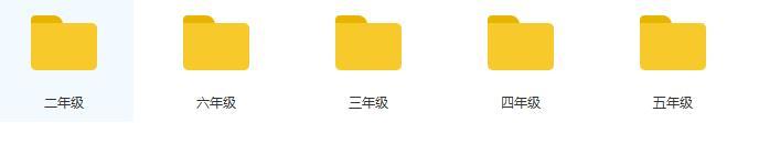 QQ浏览器截图20190709154503.jpg