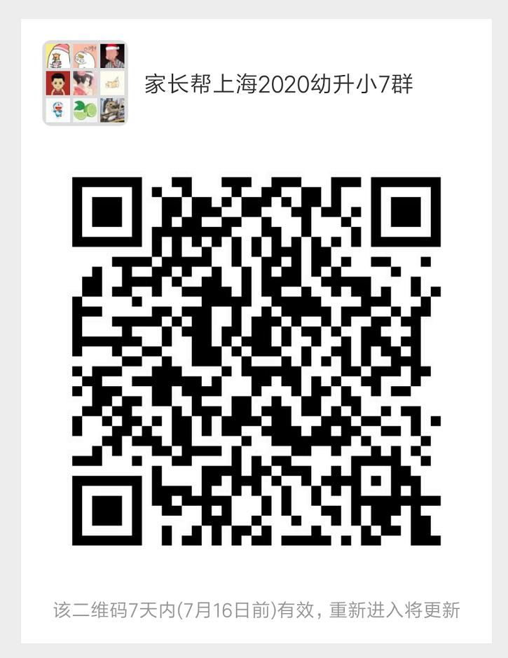 微信截图_20190709214749.png