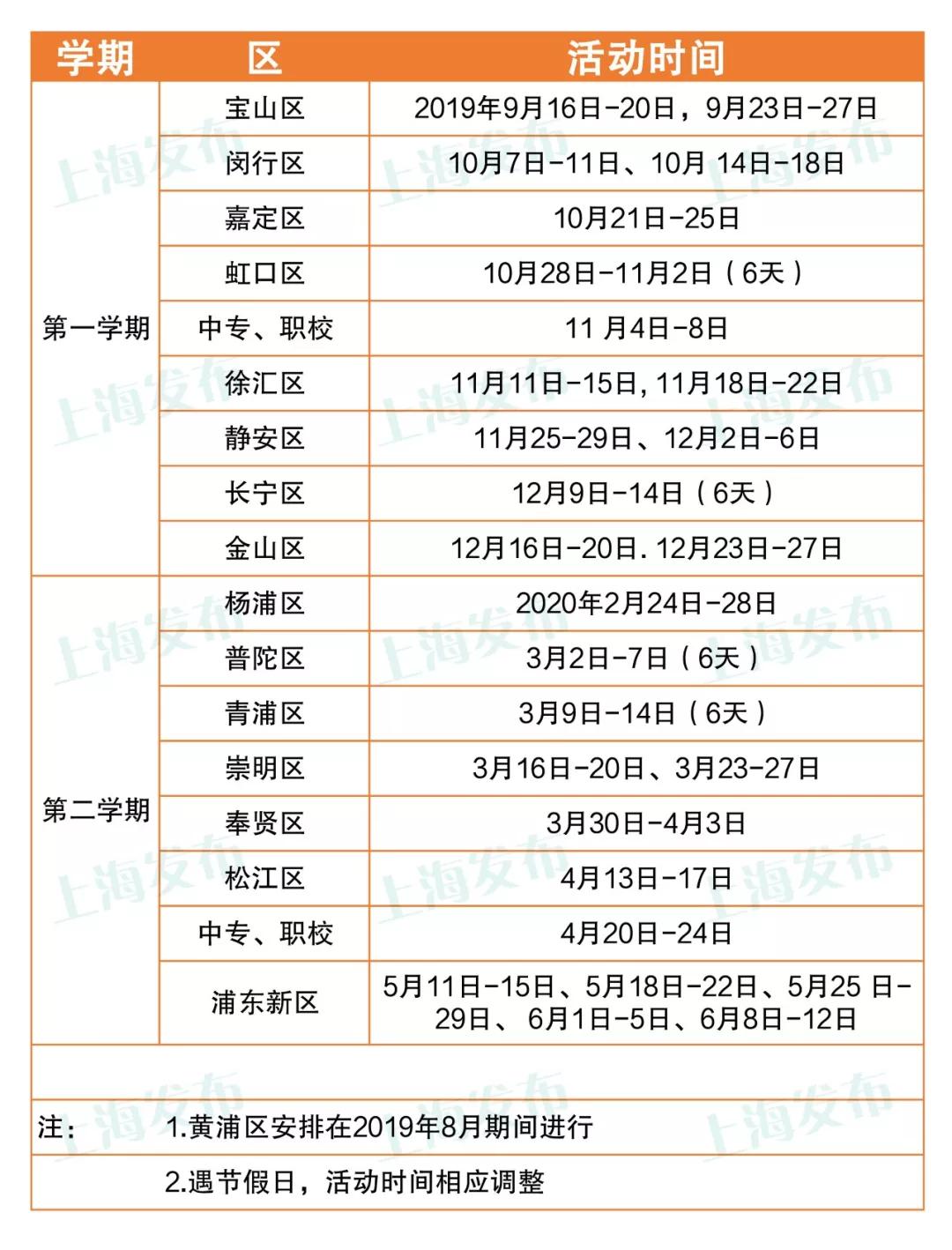2019年军训.jpg