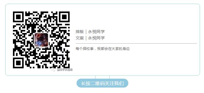 微信截图_20190704101210.png