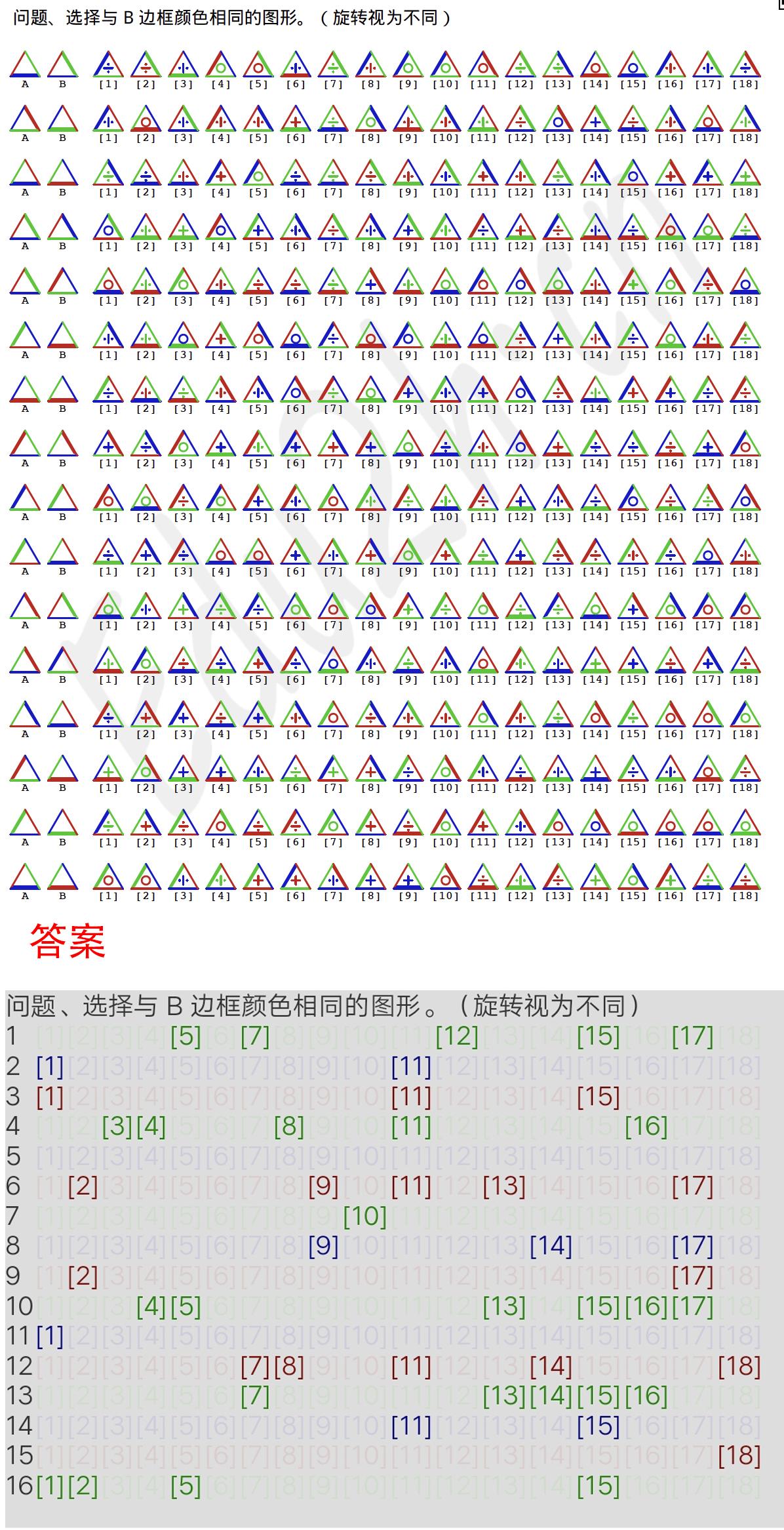 八中测试1.jpg