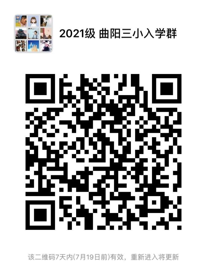 84084463-1D87-43C1-906F-0064D80B5754.jpg