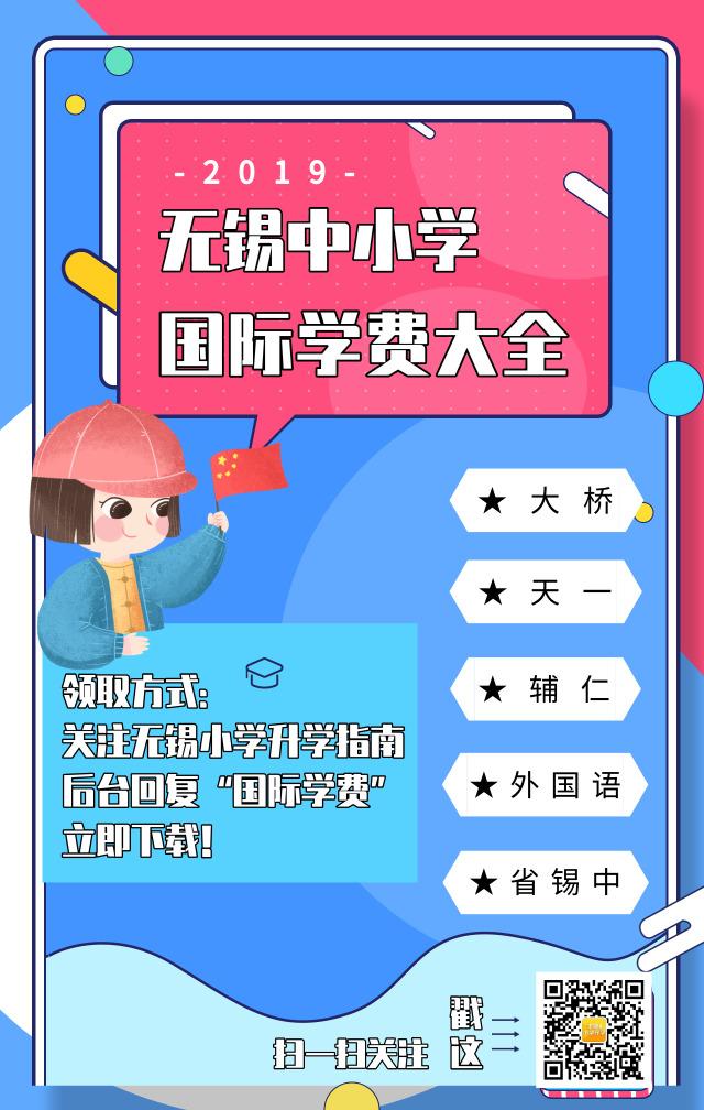 默认标题_手机海报_2019.07.15 (1).jpg