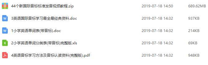 QQ浏览器截图20190718152259.jpg