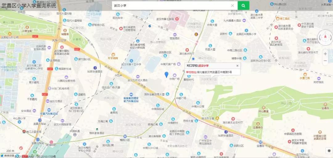 武昌区查询系统.jpg