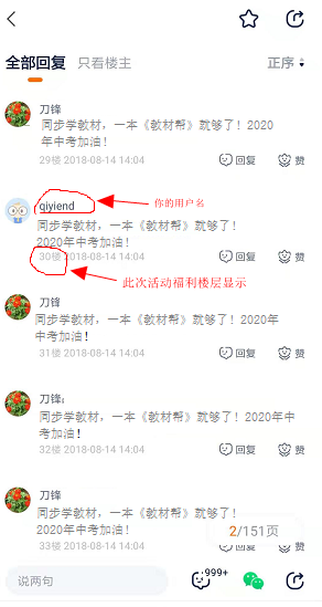 QQ截图20190724103659.png