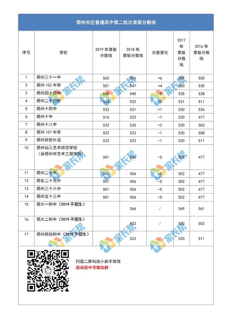 6FD11415-76DC-463B-AE65-509A47CA3EF4.jpg