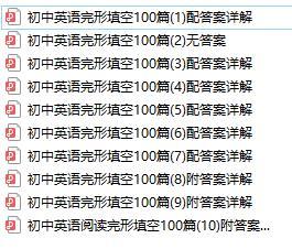 QQ浏览器截图20190725142254.jpg