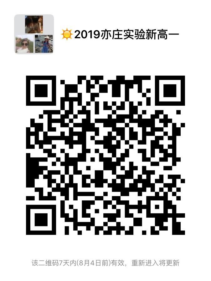 draftDic131AECE8-5DA0-474D-B8FA-9AEE075D739A.jpg