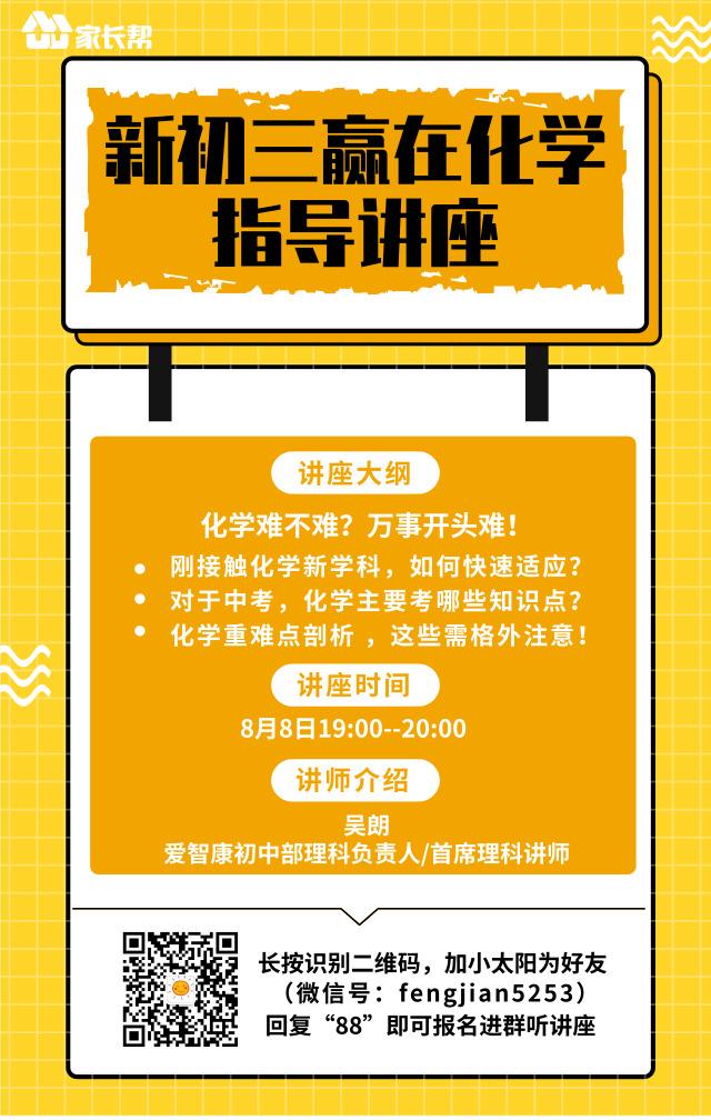 默认标题_手机海报_2019.07.30 (2).jpg