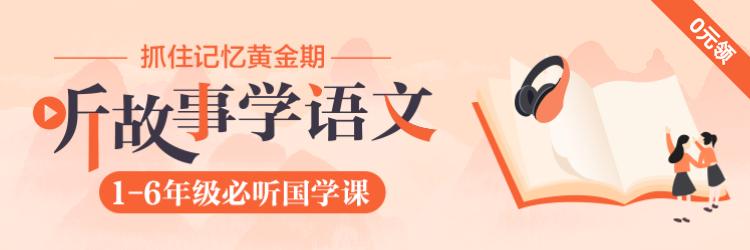 0元领banner.png