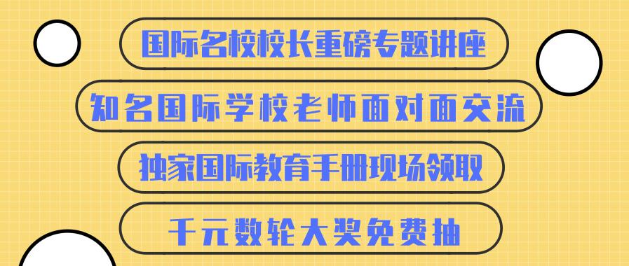 微信截图_20190812101345.png