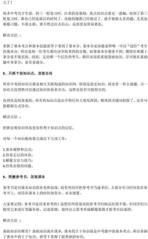 文字文稿1-5.png