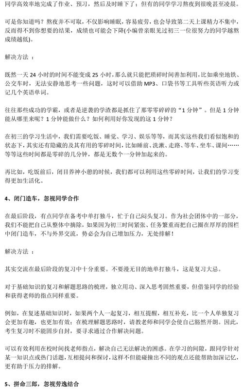文字文稿1-3.png