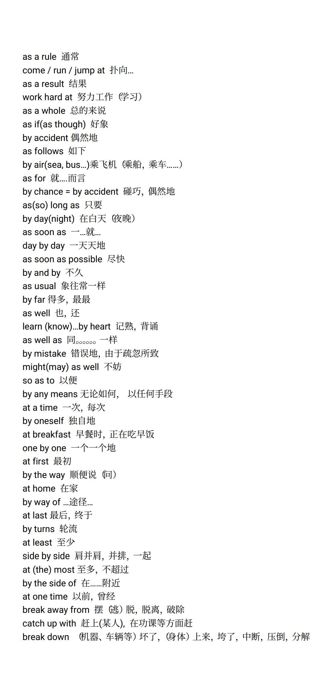 Screenshot_2019-08-12-17-39-17-249_cn.wps.moffice_eng.png