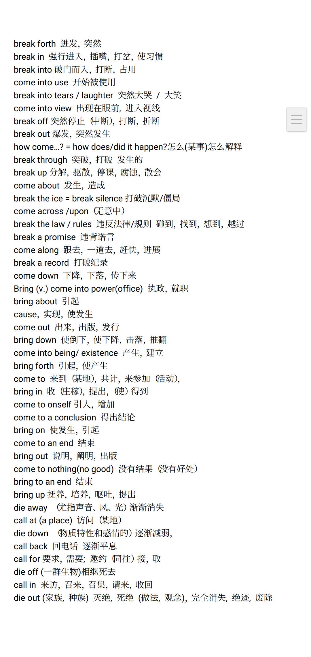 Screenshot_2019-08-12-17-39-30-955_cn.wps.moffice_eng.png