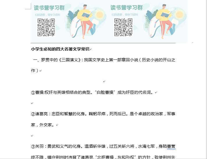 微信截图_20190813152622.png
